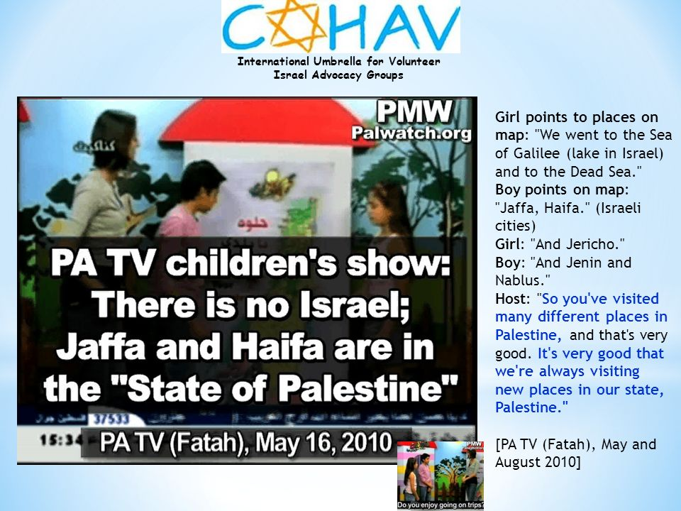 [PA TV (Fatah), May and August 2010]